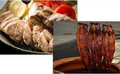 86.うなぎ処はちすかの蒲焼と自家製トロトロ焼豚