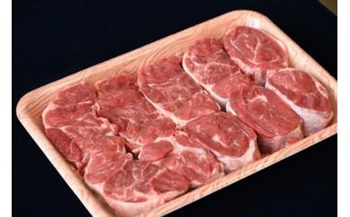 【50セット限定】尾花沢牛煮込み用スネ肉約1.5kg
