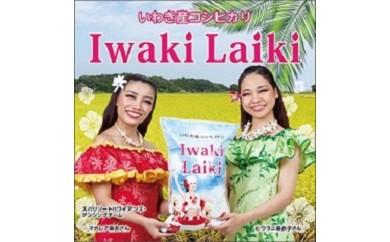 034 Iwaki Laiki 30kg