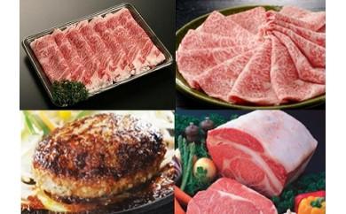 i-1 (毎月3セット)年3回の宝箱 佐賀牛と九州産黒毛和牛の豪華スペシャルセット
