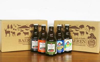 AG03 岩手の地ビール「ベアレンビール飲み比べ24本セット」【15p】