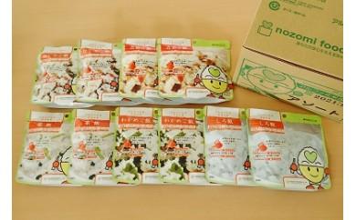 A-10 アルファ化米(乾燥米飯)10食セット