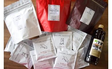 Y010.スペシャルティコーヒー粉、カップオン、カフェオレベースの詰め合わせ【定期便】