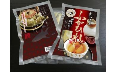 ≪気仙沼のふかひれ商品≫ AA05 ふかひれ 酒茶香房【4,000pt】