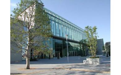 筑西の芸術を訪ねて「しもだて美術館」&「板谷波山記念館」共通入館券