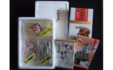 【G0015】蒲郡海鮮市場 特選セット(6点セット)