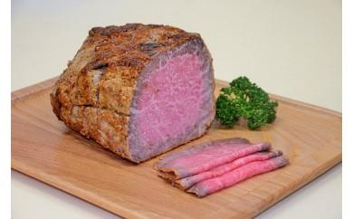 AY01 「いわて黒毛和牛」A5ランク ローストビーフ(モモ肉) 400g【25,000pt】