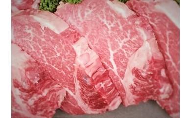 【C01005】黒毛和牛ヒレステーキ(約130g×4枚)