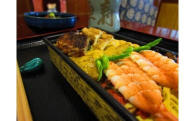 蒸し寿司セット