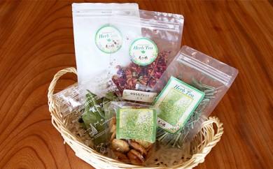 [№5900-0059]自家製ハーブティー茶葉と焼き菓子等の組み合わせセットA