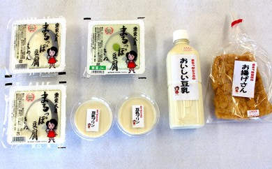 [№5900-0047]特製手作り豆腐詰合せ