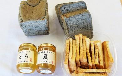 [№5900-0046]特製手作りパン&地元はちみつセット