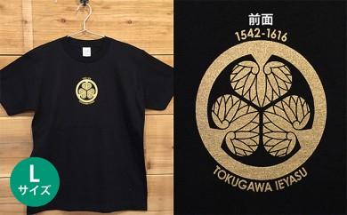 [№5717-0090]あま市ゆかりTシャツ(徳川家康)L