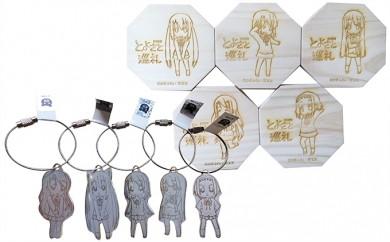 [№5899-0029]アニメ「けいおん!」キーホルダー5種類とコースター5種類セット