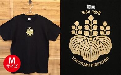 [№5717-0086]あま市ゆかりTシャツ(豊臣秀吉)M