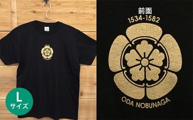 [№5717-0084]あま市ゆかりTシャツ(織田信長)L
