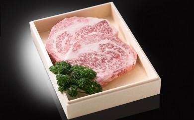 [№5722-0026]【天皇杯受賞】常陸牛リブステーキ(2~4枚 計1.5kg)