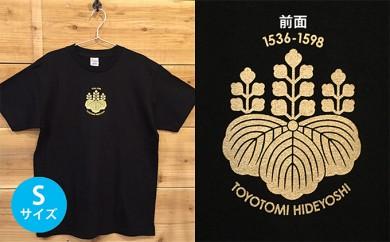 [№5717-0085]あま市ゆかりTシャツ(豊臣秀吉)S
