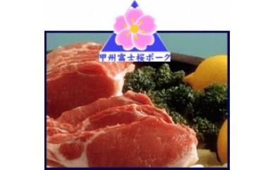 A-し 29 06 甲州富士桜ポークギフトセット