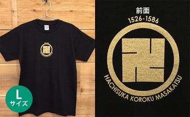 [№5717-0078]あま市ゆかりTシャツ(蜂須賀小六正勝)L