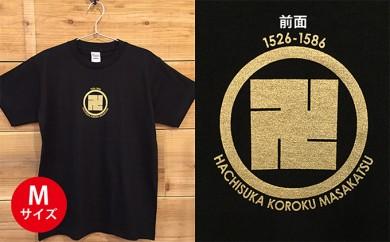 [№5717-0077]あま市ゆかりTシャツ(蜂須賀小六正勝)M
