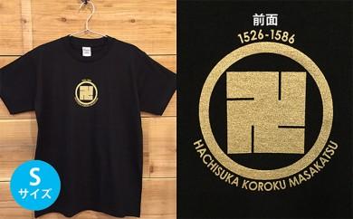 [№5717-0076]あま市ゆかりTシャツ(蜂須賀小六正勝)S