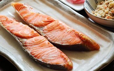 【A031】【サンユーフーズ】特選! 鮭三昧 鮭切身3種類×4(計12切)