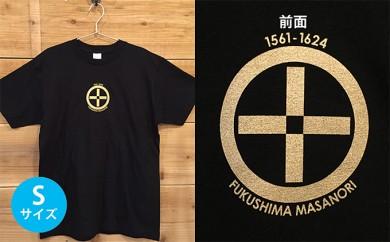 [№5717-0073]あま市ゆかりTシャツ(福島正則)S