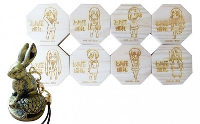 [№5899-0030]アニメ「けいおん!」コースター8種類とうさかめストラップセット