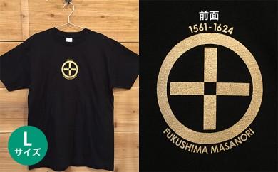 [№5717-0075]あま市ゆかりTシャツ(福島正則)L