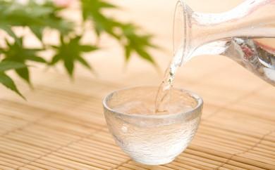 [№5900-0002]銘酒「菊の水」3本