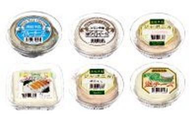 C009 フロマージュ駒形 チーズセット【7,000pt】