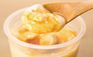 A018 北海道上川町産の牛乳をたっぷり使用「ベレル」手作りしっとりPudding 6個セット【40pt】