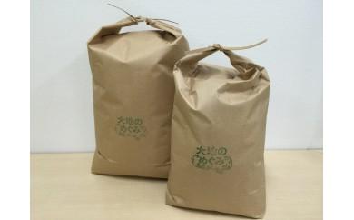 (2) お米食べ比べセット15kg
