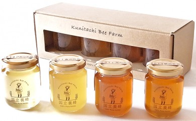 [№5903-0011]国立養蜂 季節の百花蜜のギフトセット