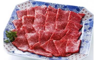 J142伊万里牛ロース焼肉
