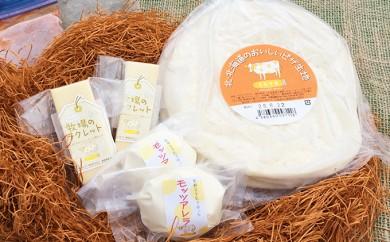 [№5894-0007]北海道美深町 きた牛舎 パーティピザセット