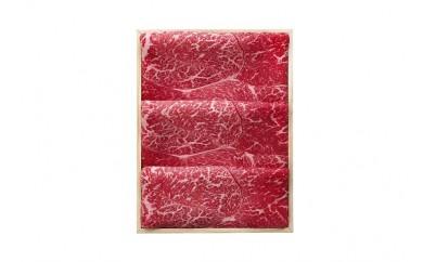 a_55 柿安本店 特選黒毛和牛すき焼肉(モモ320g)