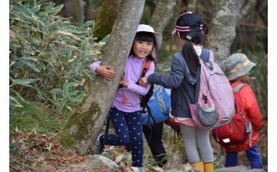 こどもが自然の中でのびやかに育つ智頭の暮らしを体験!森のようちえん1日入学コース