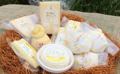 [№5894-0013]北海道美深町 きた牛舎 酪農ピウカ 6種のチーズセット