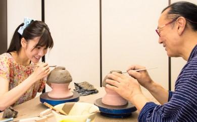 [№5903-0018]手びねり陶芸体験ペアチケット