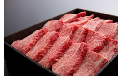 NB366 冷蔵 山形牛モモ焼肉用(680g)
