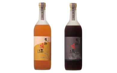 Y112 龍神梅酒2本セット 龍神村産杉箱入 【8,000pt】