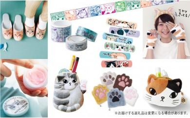 1004:猫好きのための猫まみれセット(松)