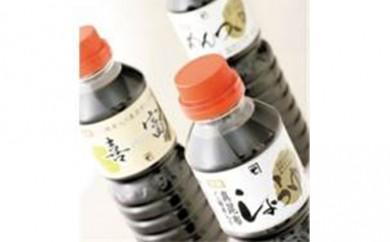 [№5903-0004]ノニ酵素入り無添加醤油・めんつゆ詰め合わせ