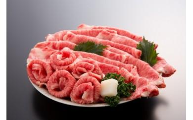 ND3 冷蔵 山形牛ロースすき焼き用(1.08kg)