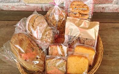 [№5903-0013]ドイツパンとドイツ菓子セット