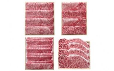 h_02 柿安本店 柿安極上松阪牛バラエティ食べくらべセット