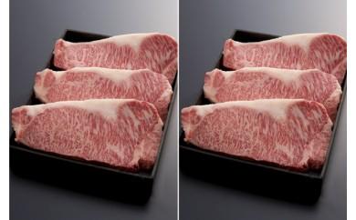 NI2 冷蔵 山形牛サーロインステーキ用(210g×6枚)