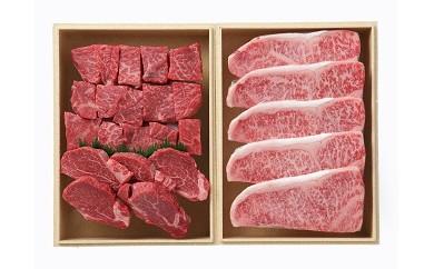 200-011 タカシマヤミート 鹿児島県産黒毛和牛ステーキセット
